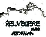 Belvedere Studios Astypalaia
